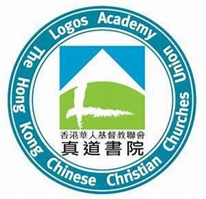 HKCCCU Logos Academy (@logos_academy)   Twitter