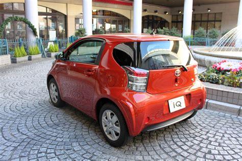 Image Gallery I Go Car Toyota