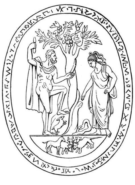 images  ancient greece  pinterest persian