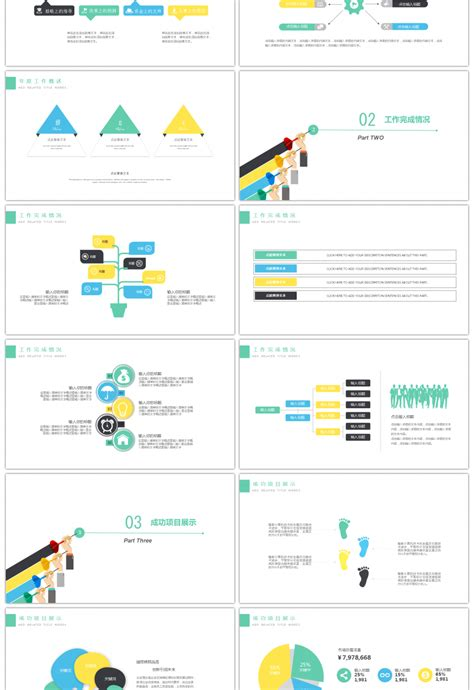 awesome business plan summary report style  templates