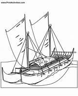 Catamaran Boat Coloring Hulls Platform Between Them sketch template