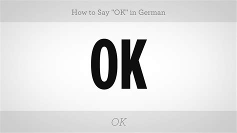 """How To Say """"ok"""" In German  German Lessons Youtube"""