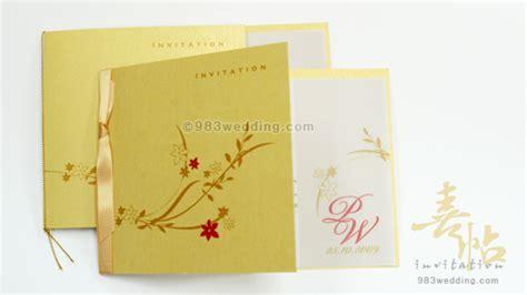 blooming love  wedding invitations