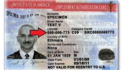 find  alien registration number fileright