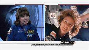 Ynetnews News - Exclusive: Ynet talks to pioneer astronaut ...