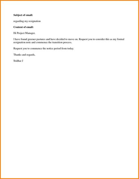 easy resignation letter format dragon fire defense