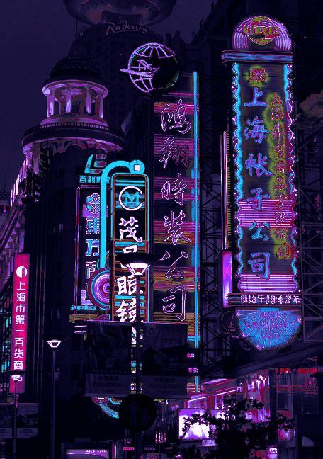 safarovavika illustration inspo pinterest neon
