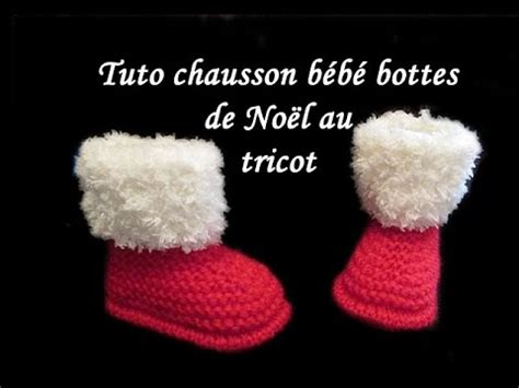 tuto chausson bebe botte de noel au tricot facile knit slipper baby boot easy to knit