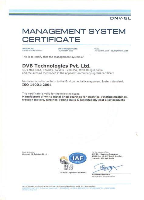 iso certifications dvb technologies pvt