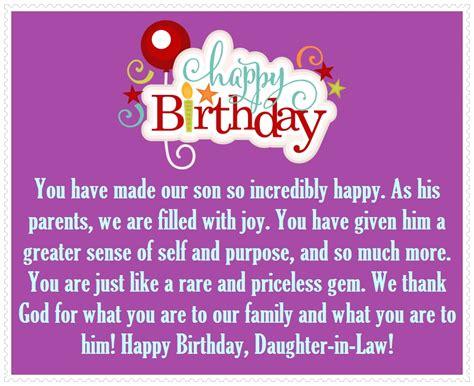 happy birthday daughter  law  birthday wishes