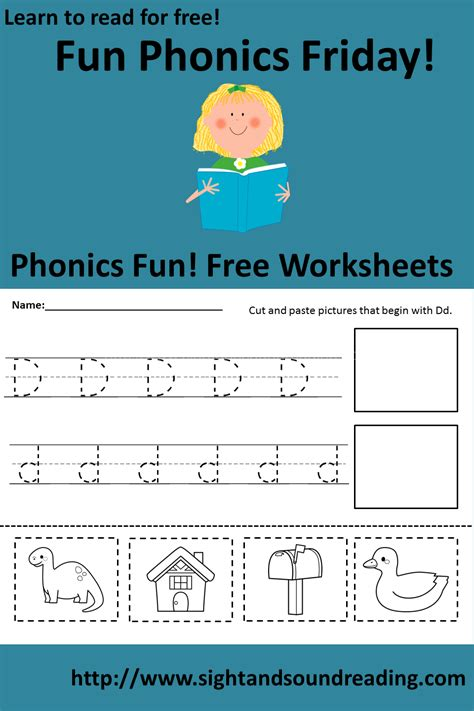 free worksheet to teach the letter dd