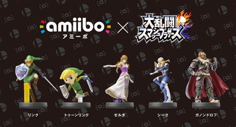bros wire breath of the amiibo functionality officially