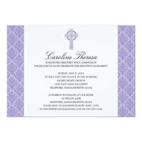 Damask Celtic Cross First Communion Card Communion