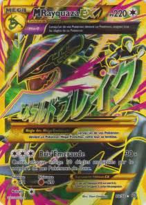 pokemon mega rayquaza card images