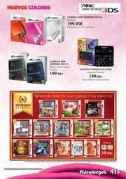 Ofertas en juegos, consolas y accesorios en el espacio de videojuegos de el corte ingles donde puedes comprar o reservar online un amplio catálogo con hasta 5€ de descuento Comprar Nintendo 3DS XL | Ofertas, precios y catálogos