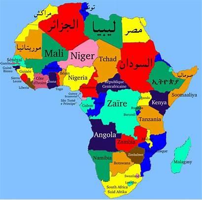 Muslim Africa Magazine Continent Map Cosweafricanwomenaredoin Doinitwell