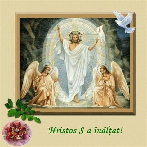 Inaltarea Domnului | Tfm Portal - Stiri, Articole, Felicitari