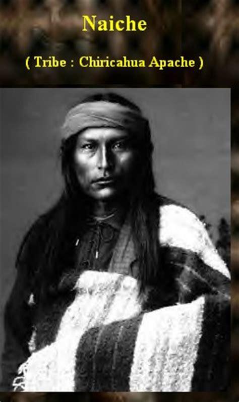 apache tribe  dream  reality