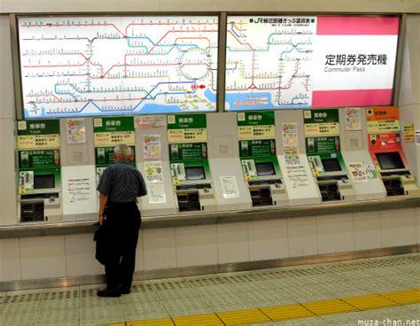reasons  japanese trains