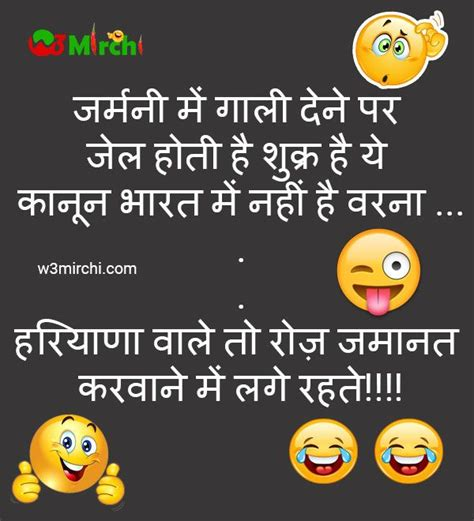 jaat image hindi hayana jaat joke  hindi hindi english