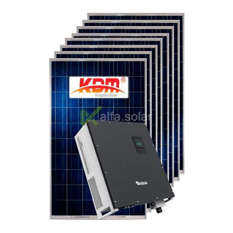 Солнечная электростанция СЭС