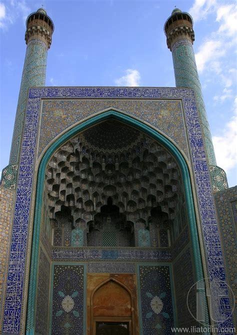 Imam Mosque Isfahan Iran