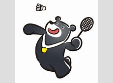 2017年夏季世界大學運動會羽球比賽 维基百科,自由的百科全书