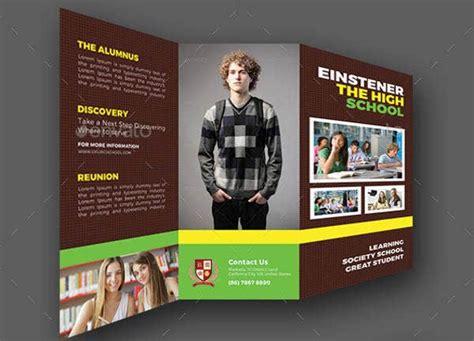 high school brochure designs templates psd ai