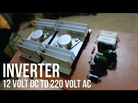 cara membuat rangkaian inverter dc 12v to ac 220v tutorial