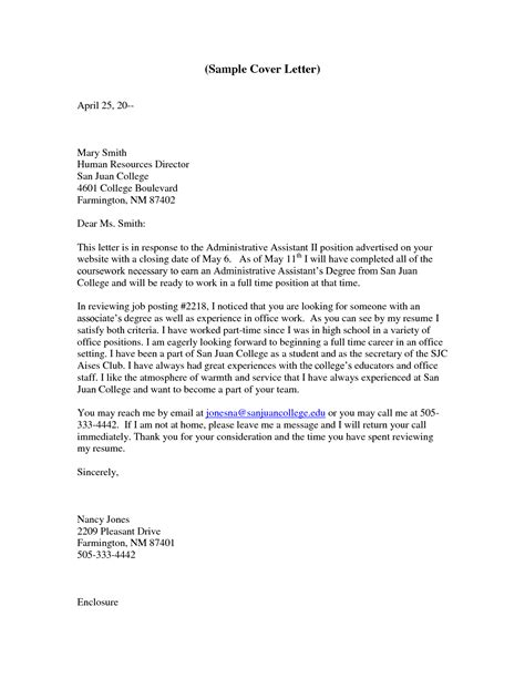 15004 resume cover letter administrative assistant administrative assistant resume cover letter http www