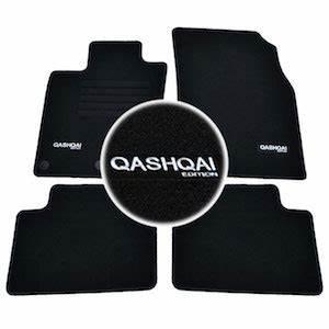Tapis De Sol Nissan Qashqai : 4 tapis sol nissan qashqai 2 j11 apres 11 2013 moquette sur mesure logo blanc ebay ~ Farleysfitness.com Idées de Décoration