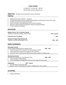 resume template for freshers download google entry level freshers baker resume template