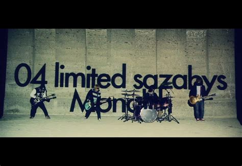04 Limited Sazabys 『monolith』(official Music Video)  Youtube