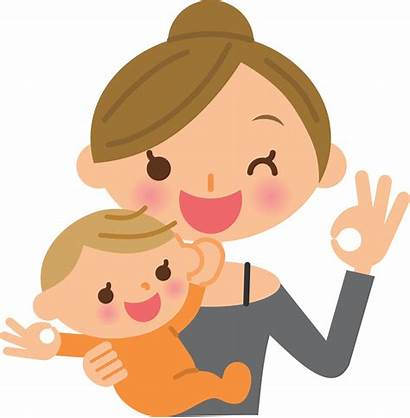 Mother Transparent Clipart Mothers Animated Mothercartoon Mom