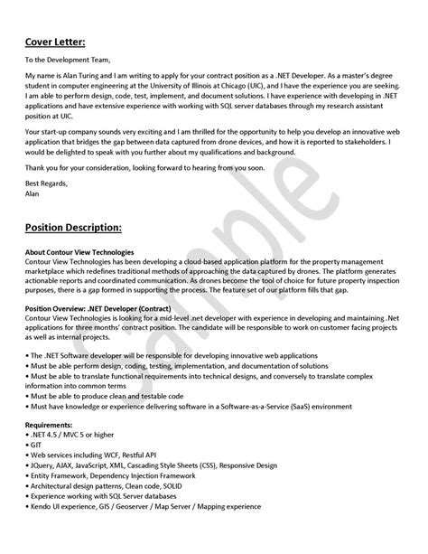cover letter engineering career center university