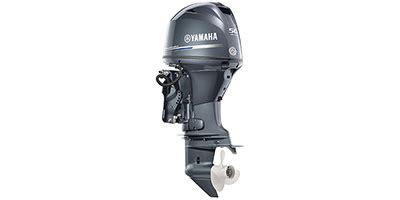 Yamaha Boat Motor Values by 2016 Yamaha 4 Stroke Series T50lb Standard Equipment Boat