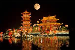 celebration in different regions mid autumn festival aas 220