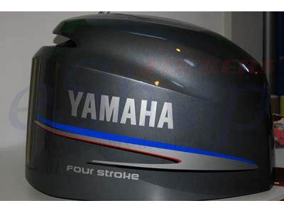 200 225 250 hp four stroke eshop stickers