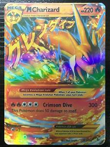 Pokemon Card Mega Charizard Z Images | Pokemon Images