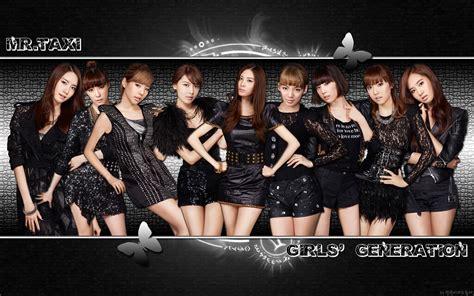 Kpop Wallpaper Hd