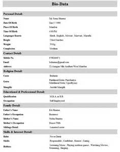 Marriage Resume Format For Boy In Marathi by Bio Data