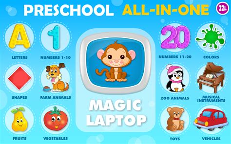 preschool all in one learning magic laptop 787   81AgB1EGudL
