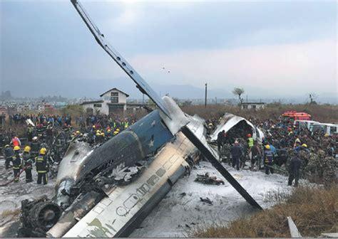 wreckage    bangla airlines passenger plane