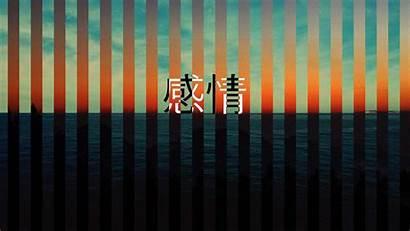 Aesthetic Wallpapers Neon Desktop Backgrounds Orange Pattern