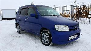 2000 Nissan Cube Z10  Start Up  Engine  And In Depth Tour