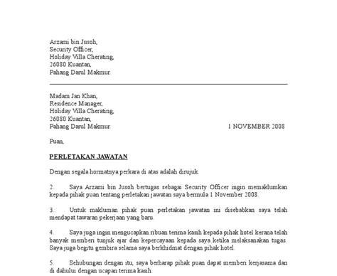 contoh surat rasmi perletakan jawatan kerajaan klewer