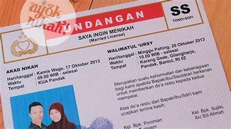 design kartu undangan pernikahan unik versi guru