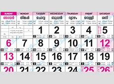Malayalam Calendar 2013 Online – Download Kerala Calendar