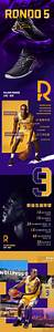 "Anta 2019 Rajon Rondo RR5 LA ""Los Angeles Lakers"" NBA ..."