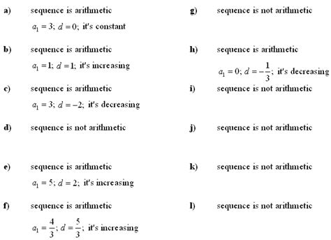 answers to math exercises math problems arithmetic sequence